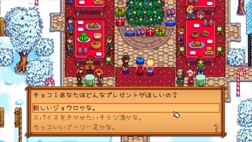 チョコのスタデュー日記 第13話 (8)