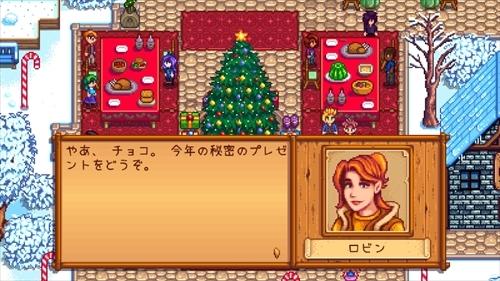 チョコのスタデュー日記 第13話 (9)