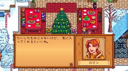 チョコのスタデュー日記 第13話 (12)