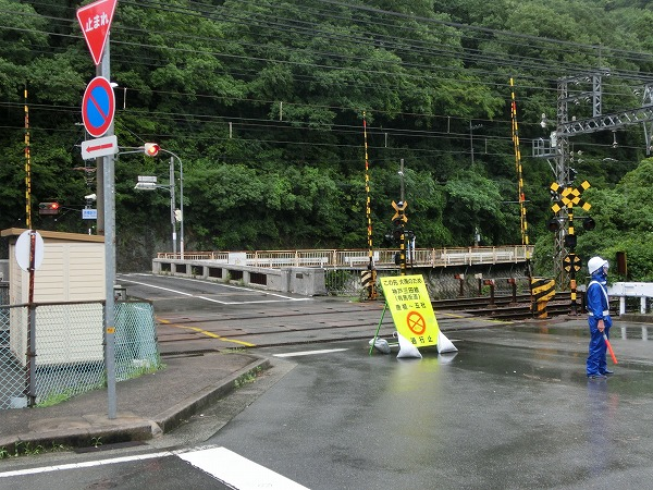 大雨警報 009