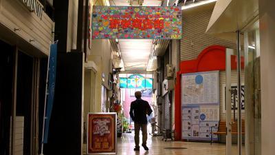 福井の旅画像400