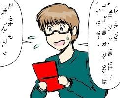 1koma_MONHAN00022-04(MonHun00026-04)_170709