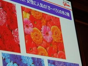 P3304104 RSP62神戸ローストショコラ