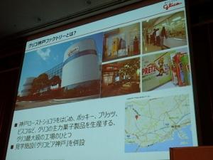 P3304087 RSP62神戸ローストショコラ