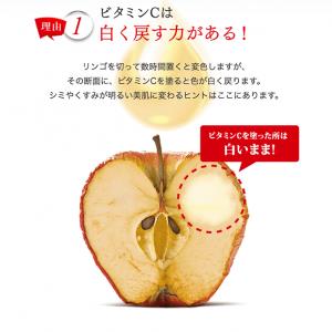 ビタブリッドCパウダー りんご