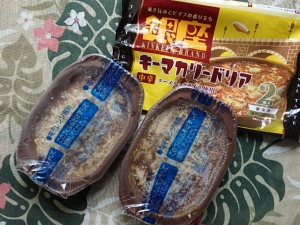 P6085165 銀座キーマカリードリアmeiji