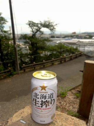 北海道生搾り (2)