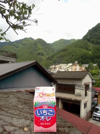 明治いちごオ・レ (1)