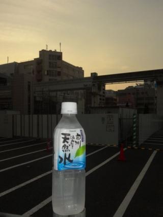 シャトレーゼ水 (2)