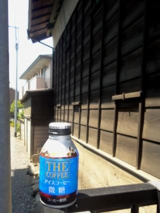 ザ・コーヒー微糖 (1)