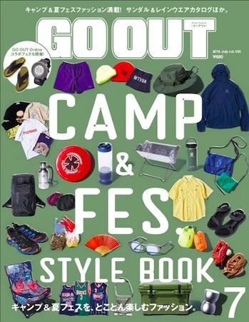GO OUT ( 2018.7 CAMP & FES ).jpg