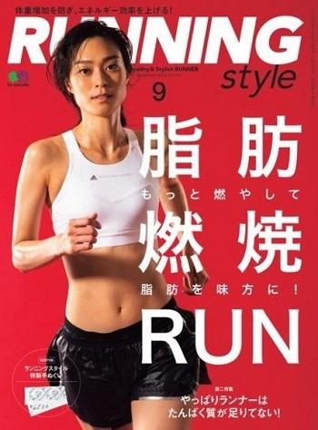 RUNNING style ( 20.18.9 脂肪燃焼RUN )