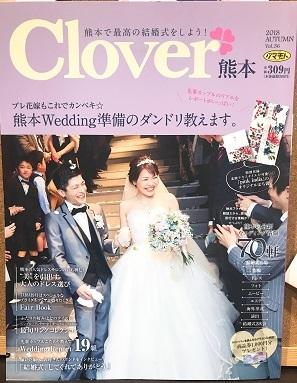 Clover36.jpg