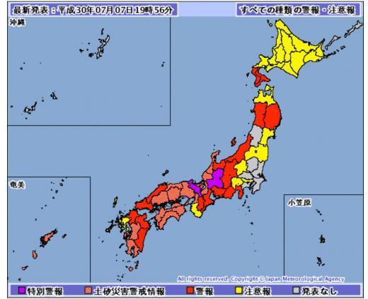 180707気象庁警報