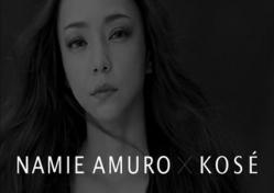 AMU-Kose1801.jpg