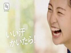 Okuhara-EXF1804.jpg