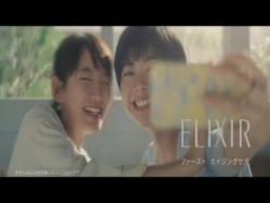 Yoshioka-ELIX1805.jpg