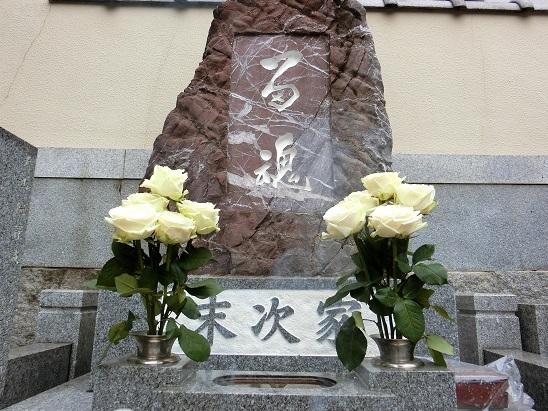 沖縄慰霊の日に
