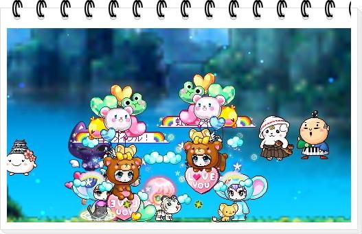 Maple_180605_014837.jpg