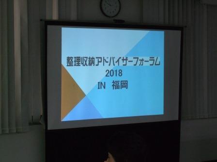 DSCF1789.jpg
