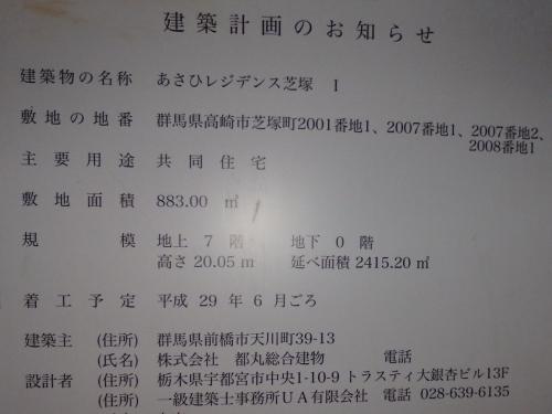 PC18040005a.jpg