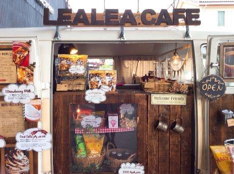 lealeacafe3.jpg