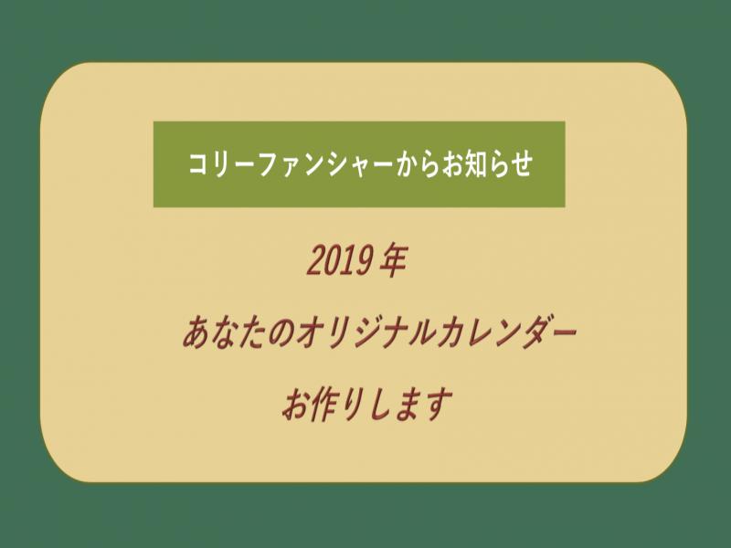 zu4_convert_20180504015043.png