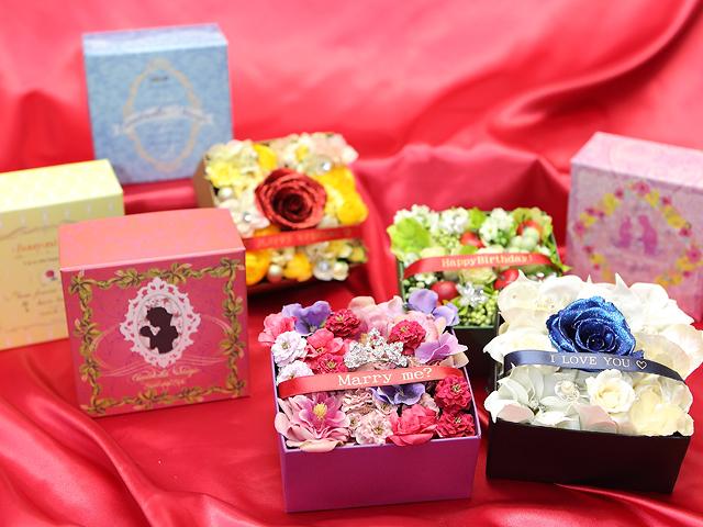 プロポーズ 夏 贈り物 サプライズ 誕生日 プリンセス ディズニー 白雪姫 シンデレラ