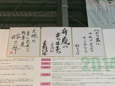 2018_07_08_15_b.jpg
