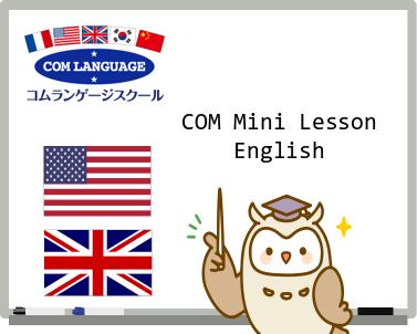 minicomenglish.png