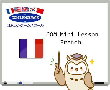 minicomfrench.png
