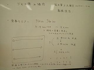 180609f10.jpg