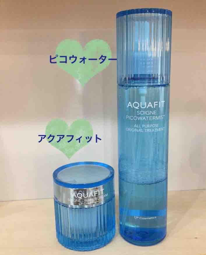 fc2blog_20180531121946546.jpg