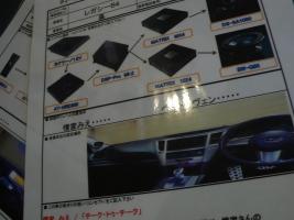 P1070112.jpg