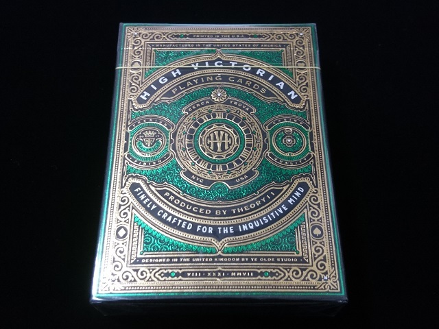 High Victorian Playing Cards (2)