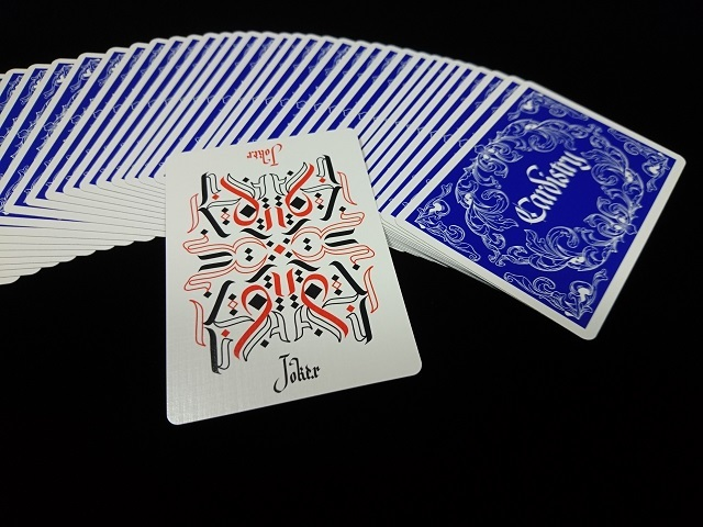 Cardistry Calligraphy (4)