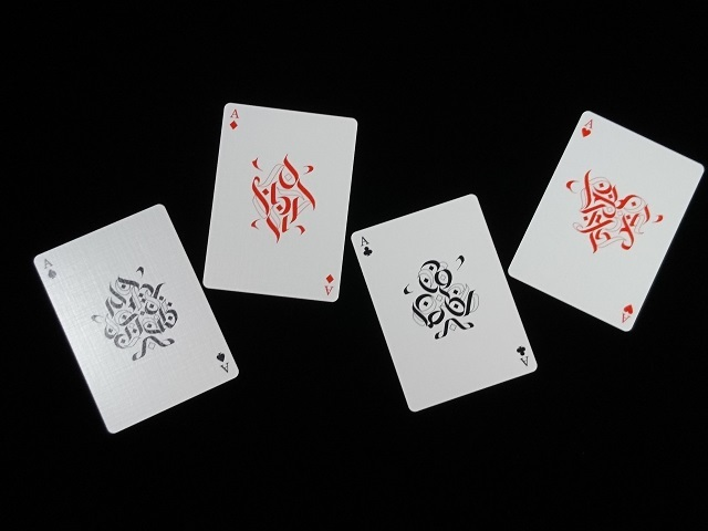 Cardistry Calligraphy (7)