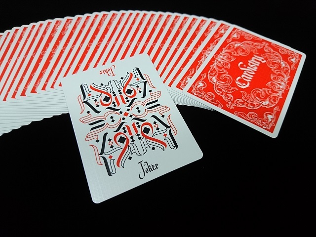 Cardistry Calligraphy (9)