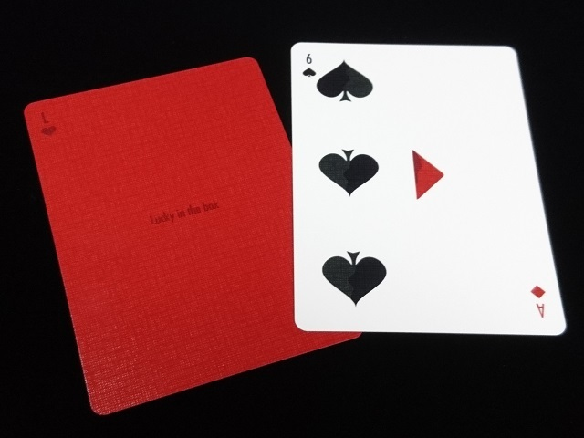 Plume Knife Playing Card Red (6)
