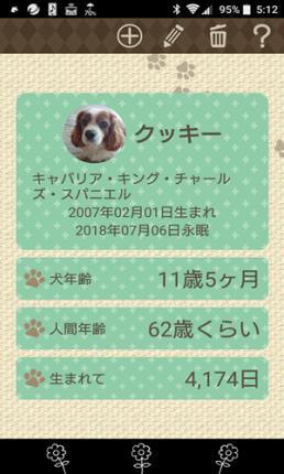 Screenshot_20180706-051244.png