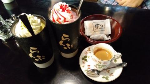 珈琲店らんぷ 1