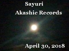 2018年4月満月 アカシックレコード リーダーさゆり