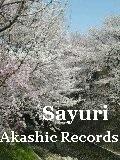 桜 アカシックレコード リーダーさゆり 2018
