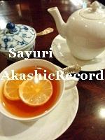 アカシックレコードリーダーさゆり レモンティ
