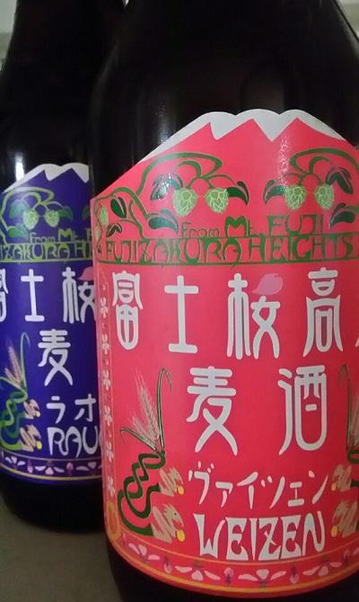 20180423地ビールの日