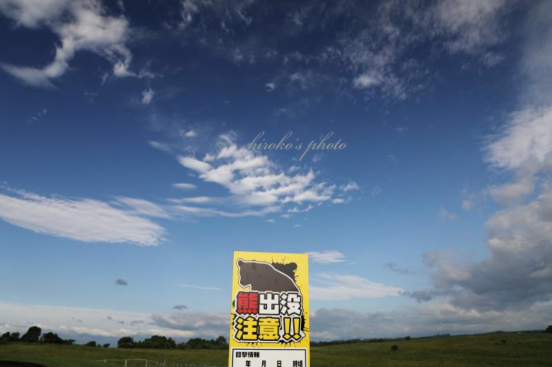 十勝牧場展望台  26040001署名入りedited