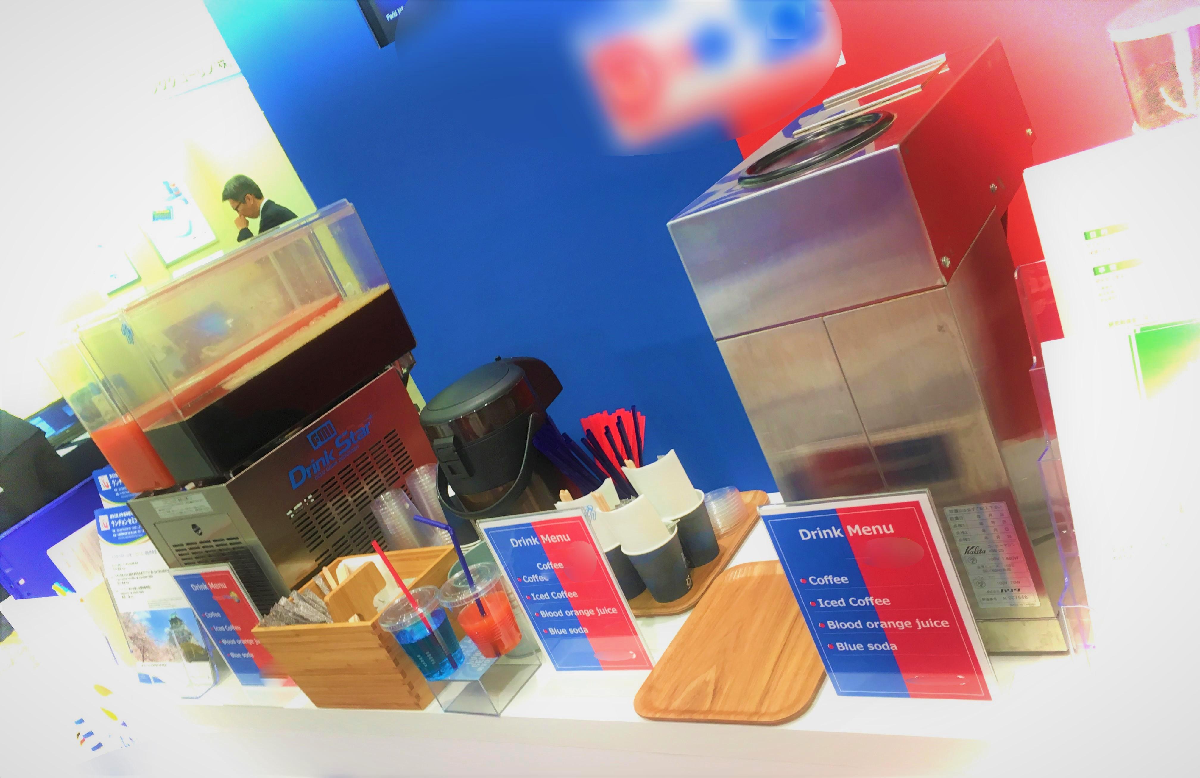 大阪国際会議場 展示会 学会 ドリンクケータリング 展示ブース内カフェ