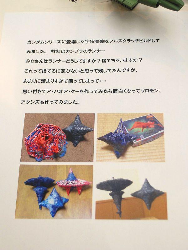 20150208takaishi040.jpg