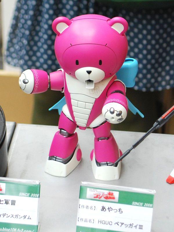 20150208takaishi102.jpg