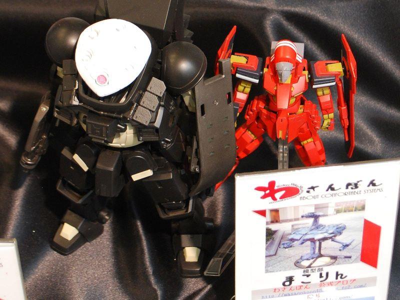 20150208takaishi132.jpg